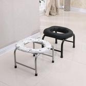 坐便器 折疊防滑孕婦老人坐便椅老年廁所坐便凳簡易坐廁椅坐便器馬桶jy【快速出貨八折搶購】