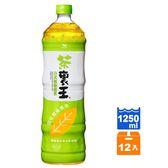 ~ 直送~茶裏王日式無糖綠茶1250ml 12 瓶箱~合迷雅好物超級商城~