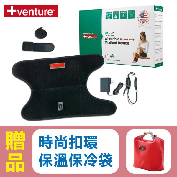 【+venture】速配鼎醫療用熱敷墊 低電壓八合一多部位熱敷墊 KB-12720,贈品:時尚扣環保溫保冷袋x1