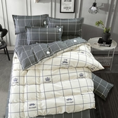 四件套床上用品被套宿舍1.2m米單人學生床單三件套3寢室被單被子【全館免運】