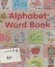 二手書R2YB 2005年版《Alphabet Word Book》信誼
