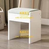 化妝凳簡約現代可愛女生網紅椅子家用臥室化妝臺小凳子【輕奢時代】