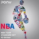 貼紙行李箱43張NBA俱樂部貼紙籃球潮牌旅行箱拉桿箱筆記本平板電腦貼畫防水