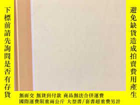 二手書博民逛書店Cheese罕見Wine(幹奶酪)Y236528 Janet J