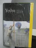 【書寶二手書T4/雜誌期刊_XBX】Yishu典藏國際板_2018/3-4_未拆