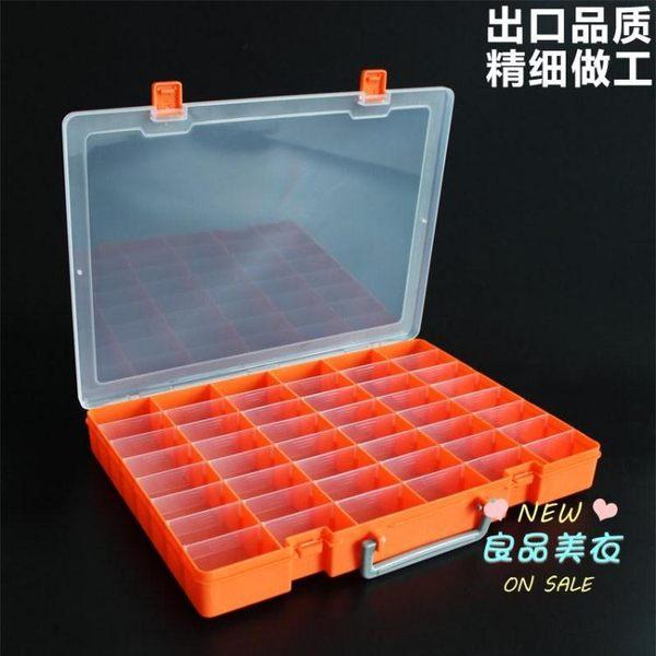 零件收納盒 收納盒手提分隔五金配件盒電子積木分類整理盒透明多格零件盒T 3色