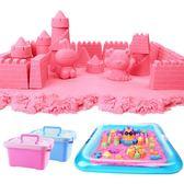 太空彩沙套裝魔力玩具安全無毒兒童橡皮彩泥黏土【南風小舖】