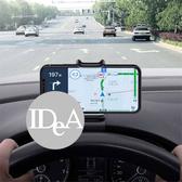 IDEA 儀表板夾手機架 導航支架 360度旋轉 儀表板手機架 GPS 汽車百貨 配件 車子