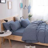 舒眠知夢│水洗棉雙人床包被套組-牛仔藍 BUNNY LIFE