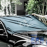 磁吸式汽車用遮陽擋前擋車窗防曬隔熱太陽遮光板前檔【英賽德3C數碼館】