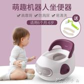 世紀寶貝兒童坐便器女寶寶小馬桶嬰幼兒加大號座便器男孩尿盆便盆YYJ 卡卡西