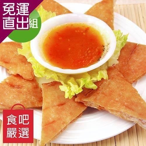 食吧嚴選 黃金厚片月亮蝦餅-附泰式醬24片組(200g±10%/片)【免運直出】