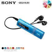 錄音筆 Sony/索尼NWZ-B183F MP3播放器學生款學英語聽力音樂隨身聽女 生活主義