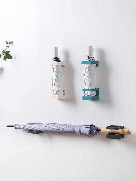 雨傘桶 壁掛雨傘桶放雨傘架子門后雨傘架家用創意傘架收納架傘架子  快速出貨