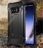 三星 Note8 手機殼 全包防摔硬殼保護套 三星 Galaxy 矽膠 磨砂外殼個性創意 潮牌手機套