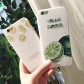 蘋果iphone6手機殼掛繩浮雕7plus全包軟8磨砂日韓小清新檸檬女款x