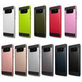 【SZ25】三星Note8手機殼 拉絲戰神 拉絲保護套 矽膠防摔戰甲 三星note8手機殼