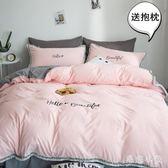 床包組ins少女公主風水洗棉四件套全棉純棉裸睡床單被套2.0m床上1.8 ic2332『毛菇小象』