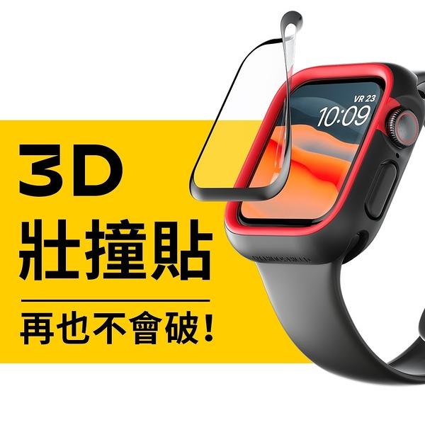 犀牛盾 Apple Watch 3D壯撞貼/螢幕保護貼-適用1/2/3/4/5/6代/SE