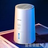 捕蚊燈 USB驅蚊器電子加熱器電熱蚊香液家用室內孕婦嬰兒無毒無味插電式滅蚊燈蚊子克星YTL