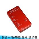 KINYO 多合一(SIM卡、銀行晶片卡、自然人憑證、記憶卡)讀卡機 KCR-353