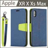 【雙色皮套】iPhone XR XS X XsMax 撞色 磁扣 皮套 手機套 翻蓋 手提包 雙卡槽 防摔 附掛繩 保護套