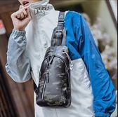 型男胸肩包 男士新款包包 單肩包 斜前背包 男款韓版潮包 休閒胸包 運動男騎行包 斜挎胸前小背包