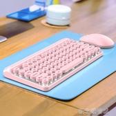 無線鍵盤無線鍵盤滑鼠套裝可愛粉色女生少女心靜音
