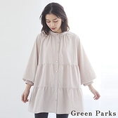 「Summer」2WAY前後兩穿分層荷葉長版上衣 - Green Parks
