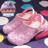 店長嚴選洞洞鞋女夏軟平底外穿孕婦包頭果凍護士韓沙灘休閒防滑男涼拖涼鞋