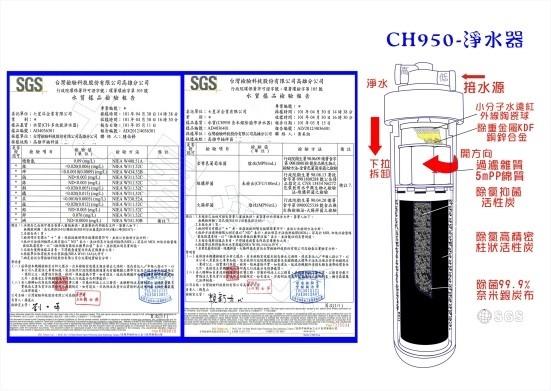 Everpure-MC2濾心.濾水過濾器另售S100、S104、H104、BH2、MH2.貨號:6119【七星淨水】