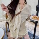 披肩外套 披肩斗篷女秋季網紅針織三角巾外搭披風韓國小披肩式上衣秋冬坎肩 開春特惠