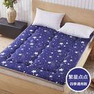 店慶優惠-床墊 加厚榻榻米床墊子學生宿舍床褥子墊被 單人床1.8m床海綿墊1.5m床 BLNZ