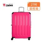 買就送摺疊旅行袋【CROWN皇冠】27吋...