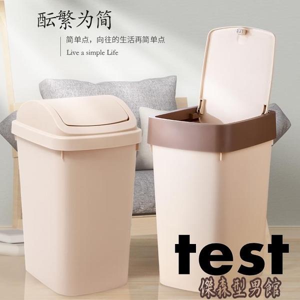 手垃圾桶家用衛生間大號創意有帶蓋客廳廁所臥室廚房垃圾筒箱 AW傑森型男館