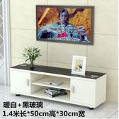 電視櫃簡約現代組合鋼化玻璃地櫃臥室迷你簡易小戶型客廳電視機櫃 聖誕交換禮物xw