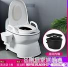 家用老人坐便器可移動馬桶孕婦成人簡易老年人便攜式蹲便凳廁所椅 NMS名購居家