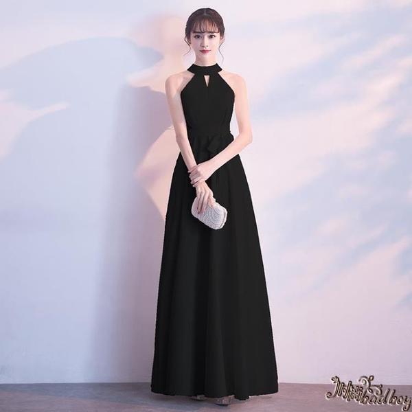 長款黑色晚小禮服 2020新款優雅宴會掛脖顯瘦名媛聚會洋裝連身裙女 BT22743『bad boy時尚』