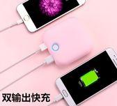 行動電源 超薄MIUI大容量小巧便攜手機太陽能通用vivo華為oppo移動電源 萬聖節服飾九折
