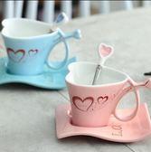 骨瓷杯-陶瓷創意心形情侶杯歐式咖啡杯套裝英式下午茶禮品杯帶勺【完美生活館】