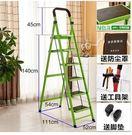 設計師步步高梯子升級卡扣四步五步梯家用折疊梯人字梯加厚【綠色6步升級加厚款】