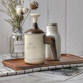 咖啡奶泡機家用手動打奶器花式咖啡拉花杯小型牛奶打奶機 夢想生活家