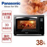 【國際牌Panasonic】38L 微電腦電烤箱 NB-HM3810