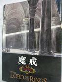 【書寶二手書T1/影視_XEF】魔戒插圖珍藏版_共3冊合售_托爾金_簡體書