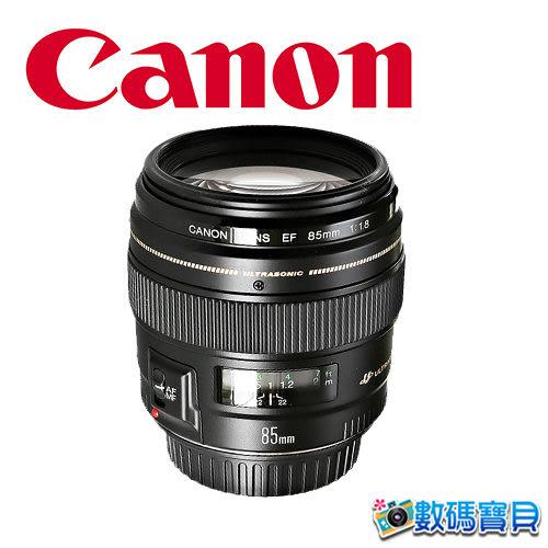 Canon EF 85 mm F 1.8 USM 85 1.8 中望遠定焦鏡頭  人像鏡  【贈鏡頭三寶,公司貨】