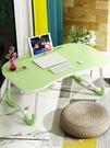 筆記本電腦桌床上用可摺疊懶人學生宿舍學習書桌小桌子做桌寢室用 現貨快出