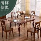 【新竹清祥傢俱】ART-14RT02-美式經典梣木餐桌 實木 鄉村 伸縮 小美式