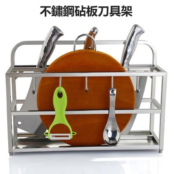 不銹鋼刀座廚房置物架多功能掛鉤刀架菜板架砧板架壁掛菜刀收納架