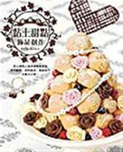 (二手書)超擬真黏土甜點飾品創作