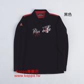 Kappa 女生 EROI 長袖POLO衫 FA46-F233-8